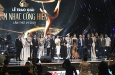 COVID-19 forces cancellation of 2020 musical award ceremony