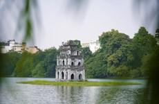 Photo exhibition marks 90th anniversary of Hanoi Party organisation