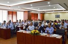 Petrolimex postpones annual shareholders' meeting
