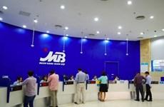 MBBank postpones annual meeting