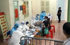 Vietnam reports no new COVID-19 cases for fifth successive day