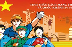 Poster contest honouring August Revolution launched