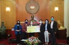 Online music programme raises 55,300 USD for COVID-19 combat