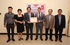 Vietnam presents 10,000 medical face masks to Azerbaijan people