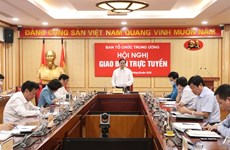 Party organisation sector to press on with personnel preparations for all-level congresses