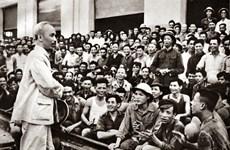Symposium spotlights President Ho Chi Minh's life and career