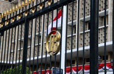 Indonesia's central bank allowed to buy gov't bonds worth over 16 billion USD