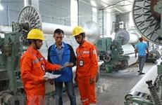 PM instructs enhancing power saving