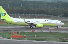 RoK's Jin Air to resume flights to destinations in Southeast Asia