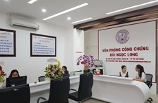 E-notary service to be launched on July 1