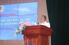 Workshop seeks to promote efficiency in FDI attraction