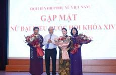 Prime Minister, top legislator meet with female NA deputies
