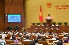 Legislature adopts resolution on reducing corporate income tax