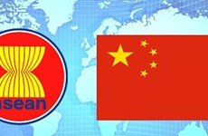 ASEAN, China launch short video contest