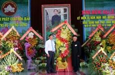 Hoa Hao Buddhism marks 81st founding anniversary