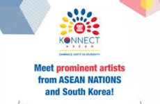 KONNECT ASEAN culture-art initiative debuts