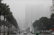 Ministry aims to enhance control of air pollution