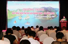 Quang Ninh, Da Nang shake hands in tourism promotion