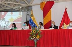 Venezuelan guerillas supporting Vietnam's revolution honoured