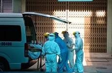 One suspect case of COVID-19 reported in Da Nang