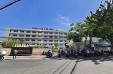 Vietnam confirms 416th COVID-19 case