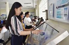 HCM City works hard to enhance administrative reform