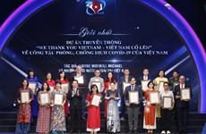 Winners of National External Information Service Awards honoured