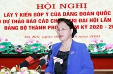 Top legislator makes suggestions to Hanoi's draft political report