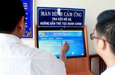 Database sharing important to developing e-government