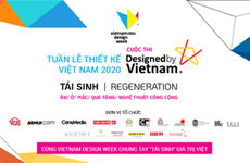 Design contest focusing on regenerated products launched