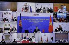 ASEAN senior officials convene online meeting