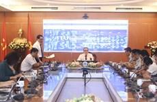 Vietnam to host ITU Digital World 2020 next month
