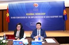 ASEAN 2020: Regional workshop reviews implementation of SOCA Blueprint