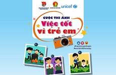 Photo contest on good deeds for children kicks off