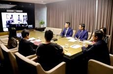 Vietnam Growth Investment Fund established