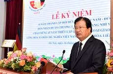Vietnam - Germany Friendship Association celebrates 35th founding anniversary