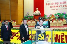 Party Organisation of the Central Agencies' Bloc convenes 13th congress