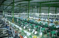 An Phat Holdings eyes target of 1 billion USD in revenue by 2025