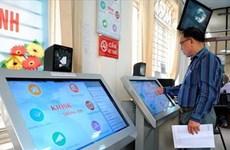 HCM City expands e-government services
