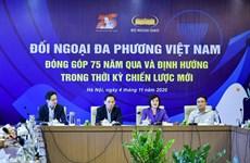 Seminar spotlights Vietnam's multilateral diplomacy