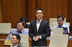 NA deputies further debate socio-economic matters on November 5