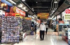 Thai Gov't borrows 1.5 billion USD from ADB to revive economy