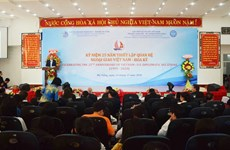 25th anniversary of Vietnam-US diplomatic ties marked in Da Nang