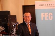 Japanese investors explore Vietnam's investment climate