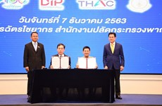 Thailand to have online intellectual property dispute platform