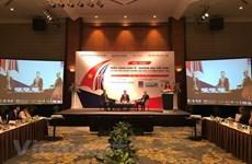 Vietnam, UK conclude bilateral FTA negotiations