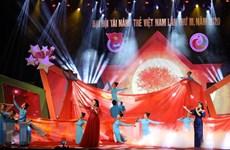 Third Vietnam Young Talent Congress opens