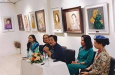 Seminar on women conducting diplomacy for peace held