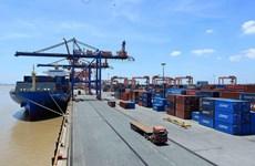2020 trade surplus estimated at 7 billion USD