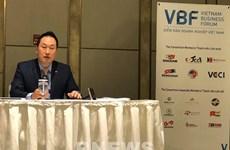 Vietnam Business Forum 2020 opens on December 22